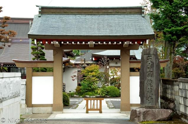 Picturesque Entrance