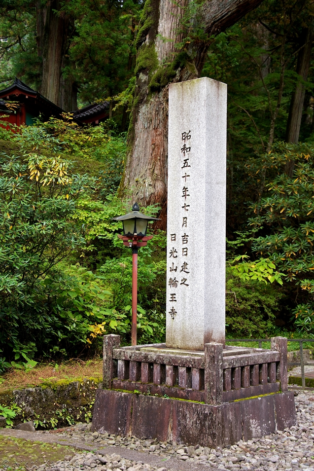 I stand here to tell a story (Nikko, Japan)